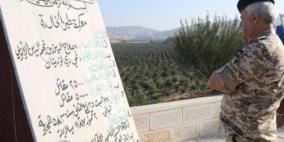 الأردن يمنع دخول الإسرائيليين للباقورة ابتداء من الأحد