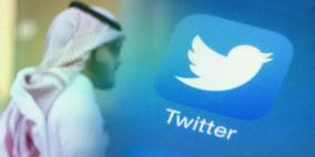 """اتهام موظفين في """"تويتر"""" بالتجسس على معارضين سعوديين لصالح الحكومة"""