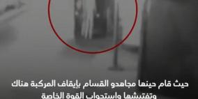 """شاهد: القسام تنشر فيديو لعملية """"حد السيف"""" في ذكراها الاولى"""