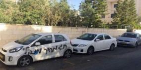خط شعارات عنصرية وإعطاب إطارات مركبات جنوب نابلس
