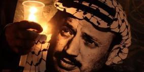إحياء الذكرى الـ15 لاستشهاد الرئيس ياسر عرفات في تونس
