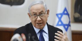 نتنياهو: أبو العطا كان قنبلة موقوتة وجولة القتال قد تستغرق وقتا