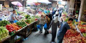 الإحصاء: انخفاض مؤشر غلاء المعيشة خلال شهر تشرين الأول