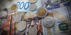 انخفاض آخر على اسعار صرف العملات