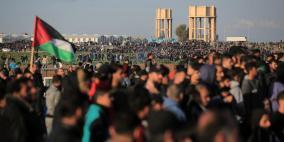 تأجيل مسيرات العودة جراء استمرار العدوان على غزة