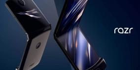 هاتف موتورولا الشهير يعود بشاشة قابلة للطي