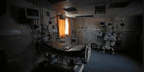 كهرباء القدس تحذر المستشفيات والمؤسسات  بأخذ الحيطة في ظل قطع التيار
