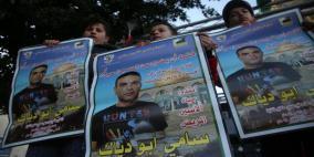 نقل الأسير أبو دياك مجددا للمستشفى بعد تدهور وضعه الصحي