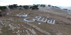 الاحتلال يجرف أراضي قرب تجمع جبل البابا شرق القدس