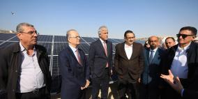 صندوق الاستثمار يدشن محطة لتوليد الكهرباء من الشمس بمدرسة في بيت حنينا