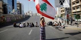 البرلمان اللبناني يرجئ مجدداً جلسته تحت ضغط الشارع
