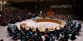 بدء مشاورات في مجلس الأمن للتصدي للإعلان الاميركي بشأن المستوطنات
