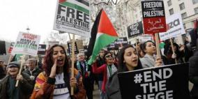 وقفة احتجاجية في شيكاغو ضد إعلان بومبيو بشأن المستوطنات