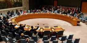 باستثناء واشنطن.. مجلس الأمن يرفض إعلان بومبيو بشأن الاستيطان