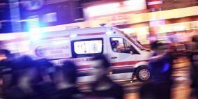 في أقل من أسبوعين.. 3 عائلات تركية تنتحر بالسم السريع