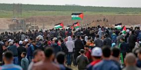 صحيفة: إلغاء مسيرات العودة اليوم على ضوء اتهام نتنياهو بالفساد
