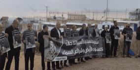 تظاهرة أمام سجن الدامون للمطالبة بالإفراج عن خالدة جرار