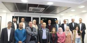 """""""القدس المفتوحة"""" تفوز بمسابقة القمة العالمية لمجتمع المعلومات (WSIS 2020)"""