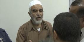 محكمة الاحتلال تصدر حكمًا على الشيخ رائد صلاح اليوم