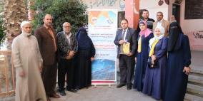 """""""الإسلامي الفلسطيني"""" يدعم مدرسة بني سهيلا"""