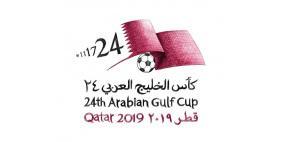أرقام وإحصائيات من وحي بطولة كأس الخليج