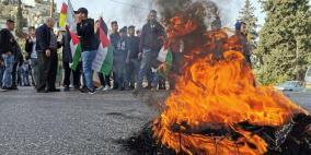 مسيرات غاضبة في مسقط رأس الشهيد أبو دياك