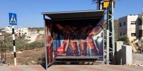 المشروبات الوطنية تتبرع بمواقف انتظار الحافلات في قرية خربة أبو فلاح