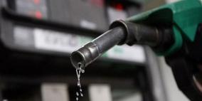أسعار المحروقات والغاز في الضفة وغزة