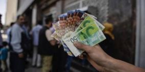 المالية: صرف رواتب الموظفين ومستحقات شهر آب غداً الثلاثاء