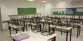 إعلان الإضراب في المدارس