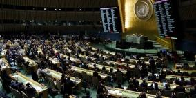 13 دولة تغير من  نمط تصويتها في الأمم المتحدة لصالح إسرائيل