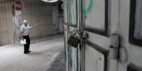 فتح: الإثنين المقبل إضراب شامل في الخليل للتصدي للهجمة الاستيطانية