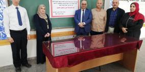 الإسلامي الفلسطيني يدعم مدرسة الرمال الإعدادية في غزة