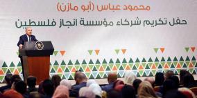 اشتية: من الضروري أن يبادر الشباب الفلسطيني ليكون رياديا