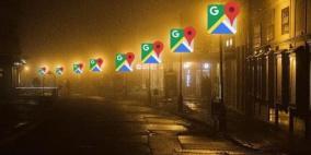 غوغل تختبر ميزة تسمح للمستخدمين بمعرفة الشوارع المنارة