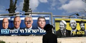 خارطة طريق الانتخابات الإسرائيلية المقبلة