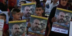 80 يوما على إضراب الأسير  زهران رفضا لاعتقاله الإداري