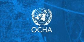 إطلاق خطة الاستجابة الإنسانية للأرض الفلسطينية المحتلة للعام 2020