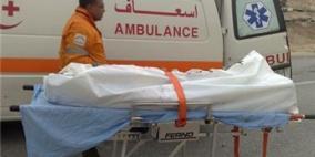 العثور على جثة مواطنة من الخليل بالقرب من البحر الميت