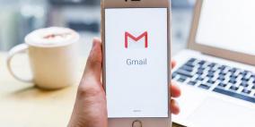 جوجل تخلص مستخدميها من الإزعاج على تطبيق الرسائل