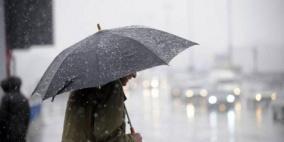 الطقس: أجواء باردة نسبيا والفرصة ضعيفة لسقوط أمطار