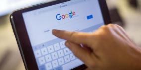 هذا أكثر ما بحث عنه الناس في العالم العربي على غوغل عام 2019