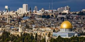 الرئاسة: لا انتخابات دون القدس