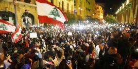 لبنان: تأجيل مشاورات تشكيل الحكومة والاحتجاجات تتواصل