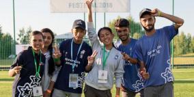 انطلاق فعاليات النسخة الأولى من مهرجان الجيل المبهر