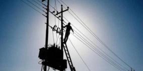 كهرباء القدس تنشر جدولاً بالمناطق التي ستقطع عنها الكهرباء اليوم
