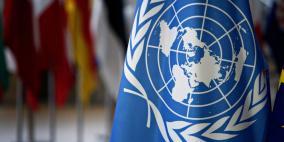 الأمم المتحدة تصوت بأغلبية ساحقة لصالح قرار حق تقرير المصير لشعبنا