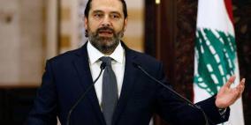 الحريري: لن أترشح لتشكيل الحكومة المقبلة