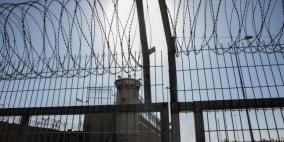 الاحتلال ينوي إنشاء أربعة معتقلات جديدة