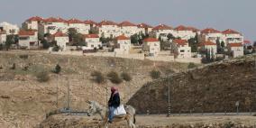 فرنسا تدين القرار الإسرائيلي لبناء 1936 وحدة استيطانية جديدة في الضفة
